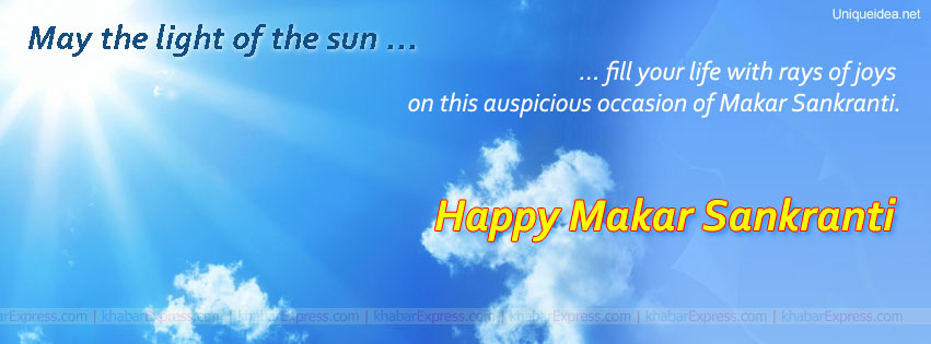 may the light of Sun